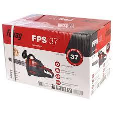 <b>Бензопила Fubag FPS 37</b> 38705 в Санкт-Петербурге – купить по ...