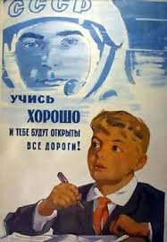 """Study at your best!"" M. <b>Nesterova</b> 1945 //<b>School</b> poster, in Russia ""5 ..."