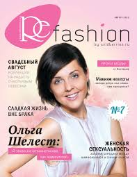 #07 by Refashion - issuu
