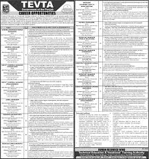 tevta jobs 2017 technical education and vocational training official advertisement for tevta jobs 2017 technical education and vocational training authority