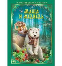 <b>Книги ND Play</b> купить в интернет-магазине — KidsMoms