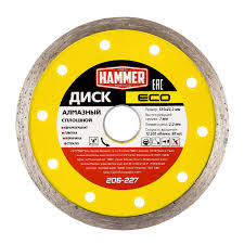 <b>Алмазные диски</b> отрезные купить оптом и в розницу в 220 Вольт