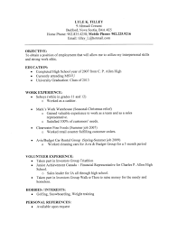 should i include personal interests on my resume equations solver cover letter what should a consist of