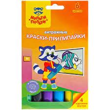 <b>Мульти</b>-<b>Пульти Краски витражные Приключения</b> Енота, 6 цветов