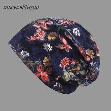 <b>DINGDNSHOW</b> 2018 <b>Brand Beanies Hat</b> Adult Cotton Bonnet <b>Cap</b> ...