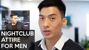 What to Wear to a <b>Nightclub</b> for <b>Men</b> || <b>Mens Fashion</b> - YouTube