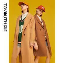 <b>Woolen Thick</b> Warm <b>Winter Overcoat</b> Promotion-Shop for ...
