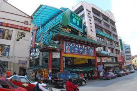 Petaling Street | Tourism <b>Malaysia</b> - <b>Malaysia</b>.<b>Travel</b>