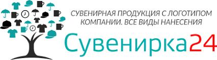 <b>Термосы</b> с логотипом компании оптом — печать на термосах на ...