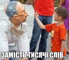 """""""Путин вынужден будет вернуть нам Донбасс под экономическим давлением санкций"""", - Геращенко - Цензор.НЕТ 3255"""