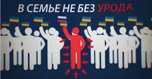 Лишь 7% одесситов хотят в Россию, - замглавы Одесской ОГА Казанжи - Цензор.НЕТ 1051
