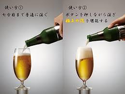 DAXXIS <b>Beer Foam Maker</b> | <b>Beer</b> Server Dispenser <b>Portable</b> Bartender