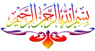 الفلافل الشاميه بطريقتي images?q=tbn:ANd9GcT