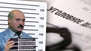 Лукашенко. Уголовные материалы - YouTube