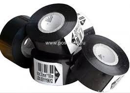 "<b>Фольга для горячего</b> тиснения LC1 30 мм, IN, Resin, 1"" | Купить в ..."
