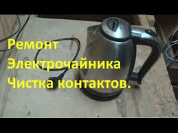 РЕМОНТ Электрочайника своими руками, ремонт кнопки ...