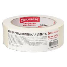 Купить <b>Клейкая лента</b> малярная <b>креппированная</b> 38 мм х 50 м ...