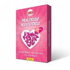 <b>Cliny Мягкие коготки розовые</b> 40 шт. по цене 200 р. в интернет ...