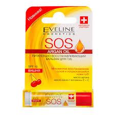 Купить <b>Бальзам для</b> губ `EVELINE` SOS вишня (питательно ...
