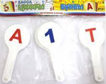 """""""Веера, <b>набор из 3-х</b> штук. Буквы и цифры (Н-1)"""" купить   ISBN ..."""