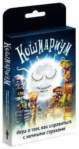 <b>Настольная игра Magellan</b> Кошмариум MAG02117 ...