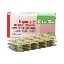 <b>Лориста Н</b> таб.п/о <b>50мг</b>+12,5мг №30 по доступной цене в - Москве г.