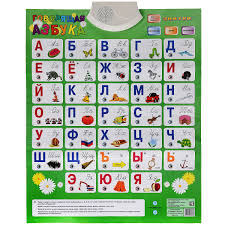 """<b>Звуковой плакат Знаток</b> """"Говорящая азбука"""", в ассортименте"""