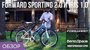 "Обзор <b>Forward Sporting</b> 2.0 <b>29</b>"" и Iris 1.0 26"" 