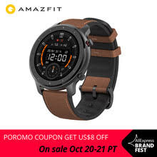 Best value <b>47mm Amazfit Gtr</b>