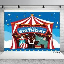 Compare prices on Backdrop <b>Circus</b> - shop the best value of ...
