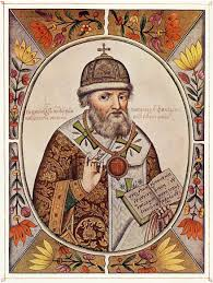 <b>Филарет</b> (патриарх Московский) — Википедия
