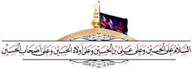 ثورة البحرين : انشودة آخر وداع Images?q=tbn:ANd9GcT7Lo0ttA99MdGUPw_DT3uxtOQbe3EdEYxqq76wAPIXqIVxch1j