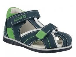 Детская <b>обувь</b> - <b>Босоножки и сандалии</b>, купить недорого в Сочи