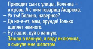 Почему фраза «<b>Мужчины не плачут</b>» безнадежно устарела, а ...