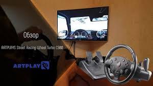 Обзор <b>ARTPLAYS Street Racing Wheel</b> Turbo C900 - YouTube
