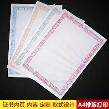 <b>Free shipping 25pcs</b>/lot 180g A4 blank paper European lace pattern ...