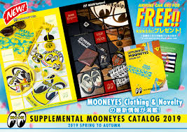 supplemental mooneyes catalog <b>2019 2019 spring</b> to <b>autumn</b>