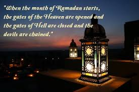 It's A Dreamer's World: Ramadhan Quotes