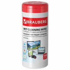 Купить <b>Сетевой фильтр DEFENDER</b> DFS605, 6 розеток, 5 м ...