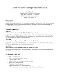 cover letter sample resume a good objective for in customer service examples of objectives oncustomer service sample resumes customer service