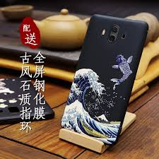 <b>Great Emboss Phone case</b> For Huawei Honor V20, Play ,Honor 10 ...