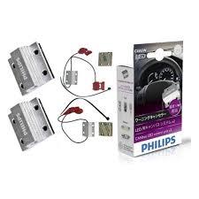Удаление предупреждений для светодиодов <b>PHILIPS</b> 12956X2 ...