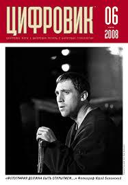 z-06-2008 by PressPort - issuu