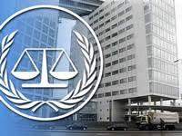 La Corte Penal Internacional y su Logo