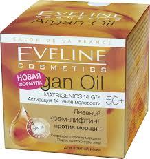 Eveline ARGAN OIL <b>Крем</b>-<b>Лифтинг</b> 50+ <b>ДНЕВНОЙ</b> против ...