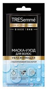 TRESemme <b>Маска</b>-<b>уход для</b> волос <b>увлажняющая</b> с гиалуроновой ...