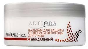 Adriona <b>Бальзам</b> для <b>защиты от</b> ветра и непогоды для лица ...