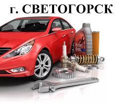 AutoStandart 131002 <b>Алкотестер электронный</b>, <b>AutoStandart</b>