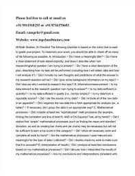 Riemann phd thesis