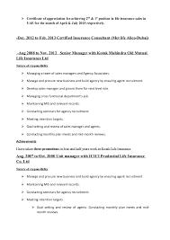 Resume accounts manager parvinder singh bhatia